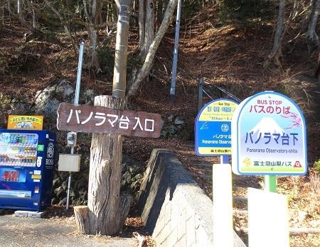 IMG_9503登山口