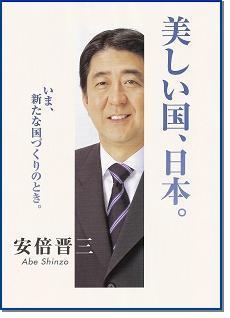 2006-09.jpg