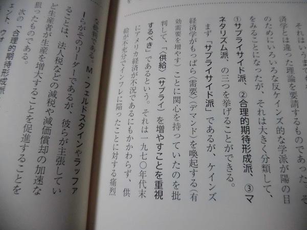 th_CIMG3637.jpg
