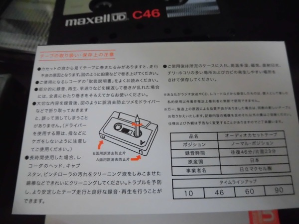 th_CIMG3738.jpg
