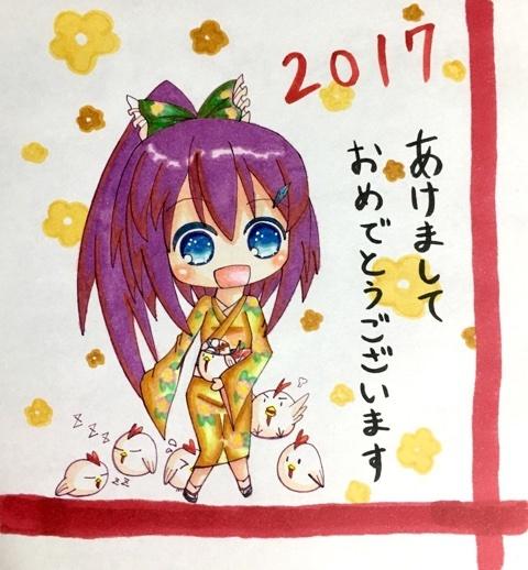 年賀イラスト 2017