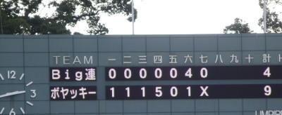 PC185179 決勝戦