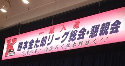 2017-01-30 08.52.17総会看板