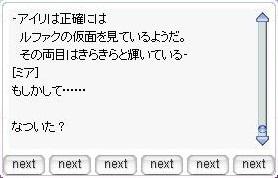 仮面着けて来よう!(ダッ)
