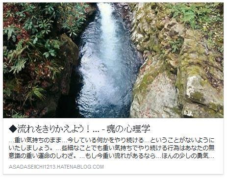 0115tamashii.jpg