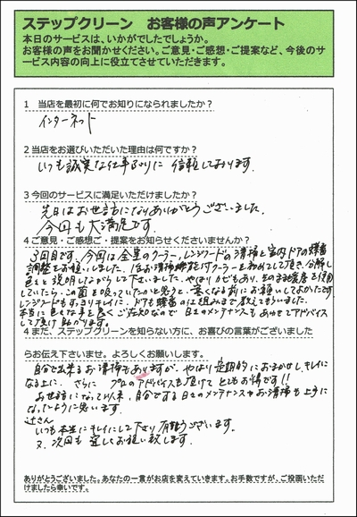 CCI_000006x.jpg