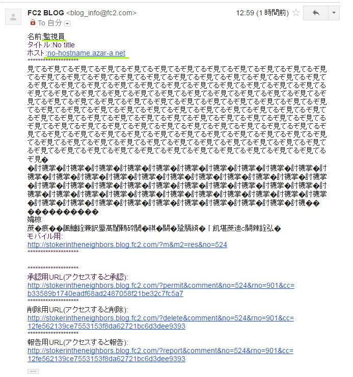 spam-912192364-05.jpg