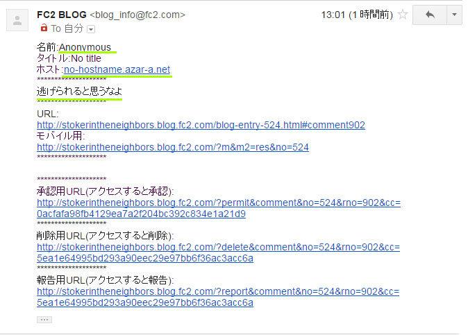 spam-912192364-07.jpg