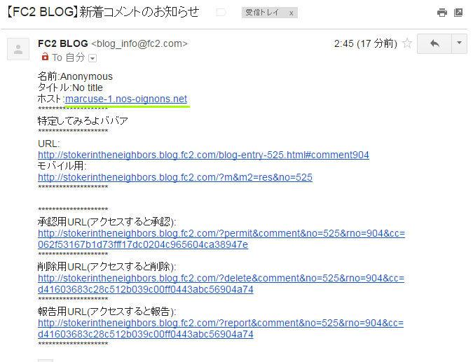 spam-912192364-14.jpg