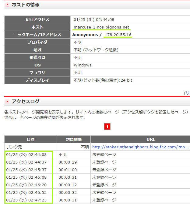 spam-912192364-18.jpg