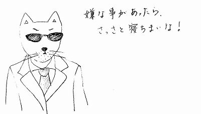 猫 001