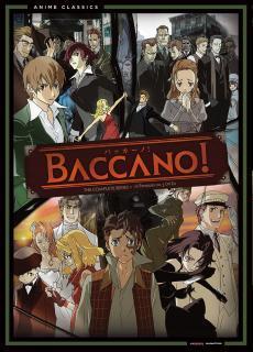 バッカーノ2