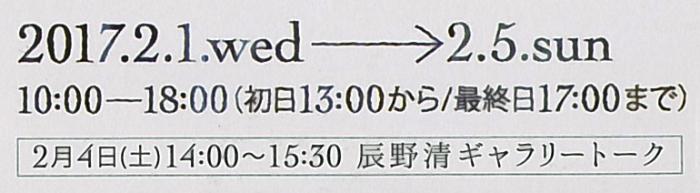 SCN_0008-1.jpg