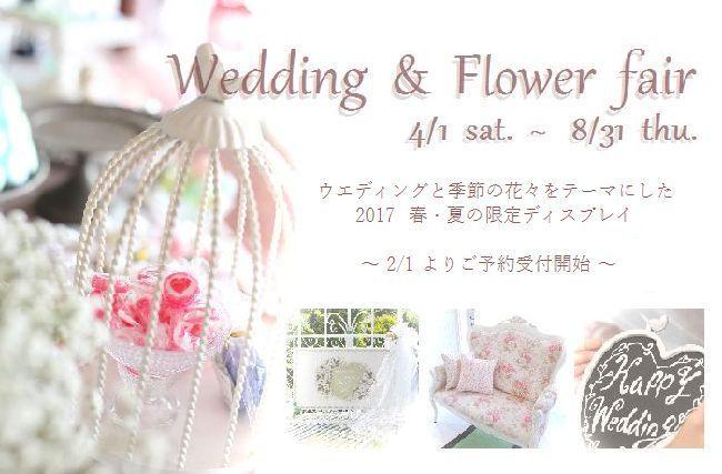 wedding-flowertop2.jpg