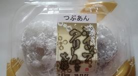 ホイップクリーム大福01