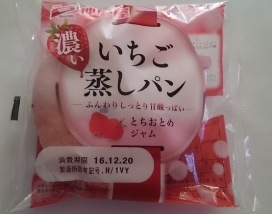 12月神戸屋01