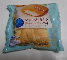 ジャージーミルクパイ
