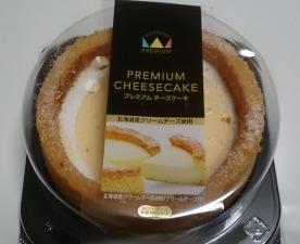 プレミアムチーズケーキ01