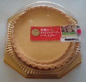 至福のタルトフロマージュ01