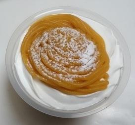北海道かぼちゃのプリン03