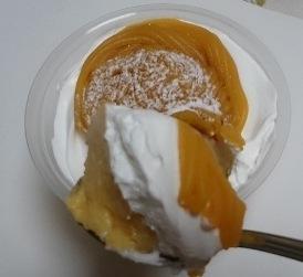 北海道かぼちゃのプリン04