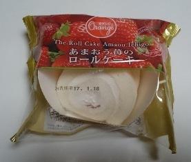 苺のロールケーキ01