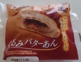 1月の第一パン01