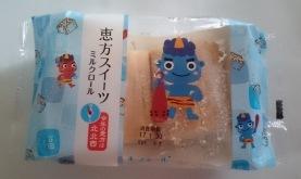 恵方スイーツミルクロール01