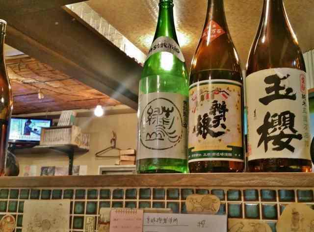 京都捏製作所10