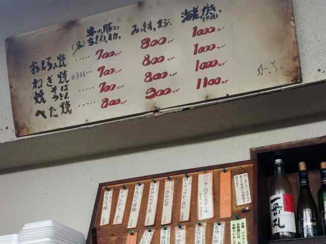 かな東店3
