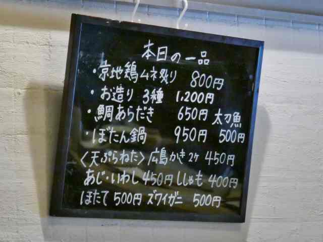 天ぷら鈴10