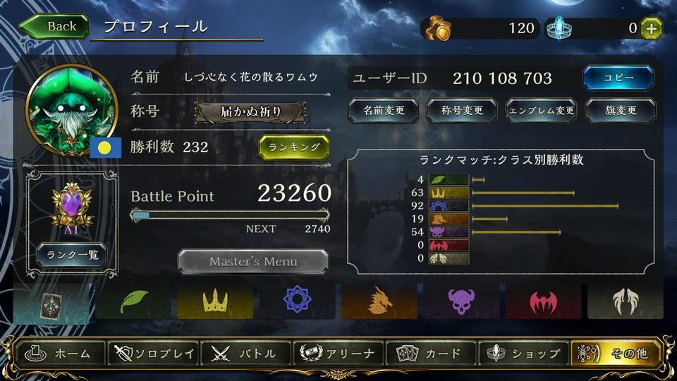 20170101004647_1.jpg