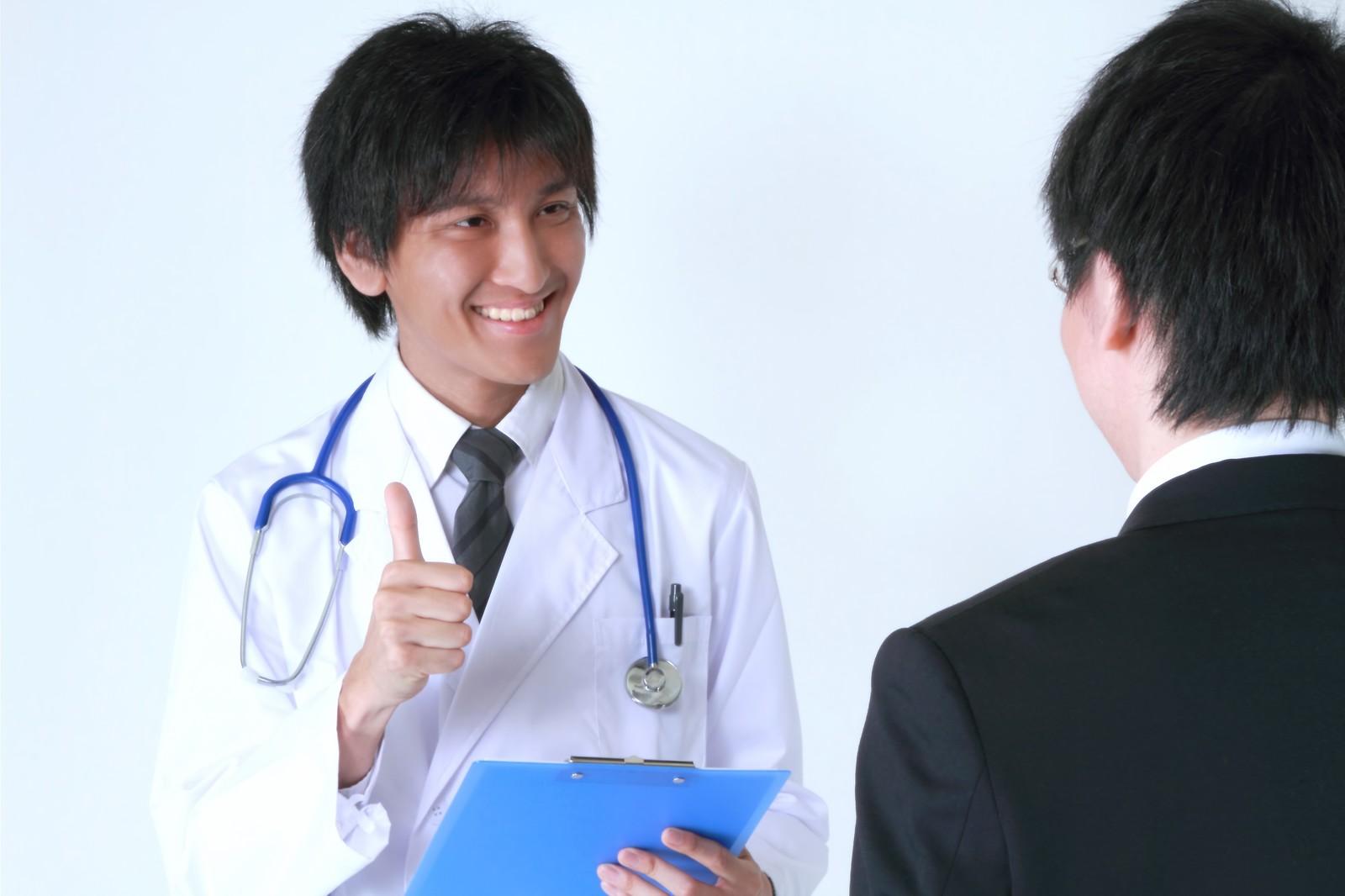 健康診断結果を報告
