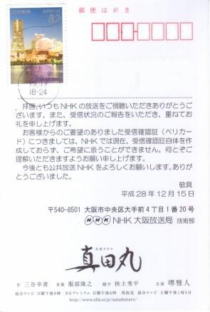 16-12-17-01.jpg