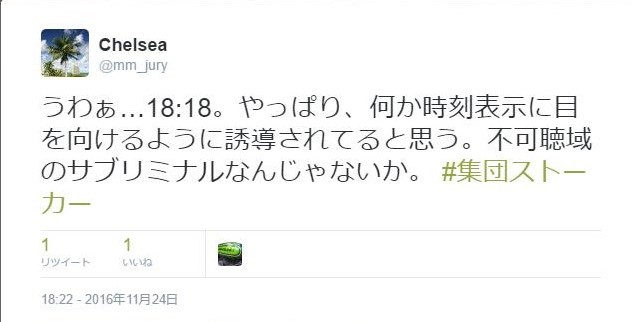 ゾロメ時刻6-24日うわぁ…1818
