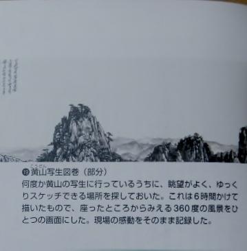 DSCN0398 (1024x768)