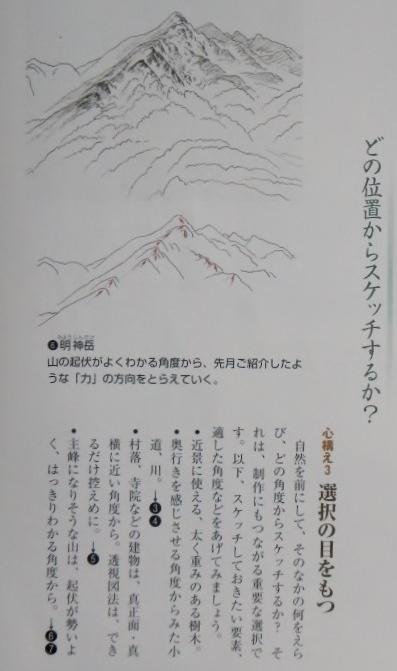 DSCN0416 (768x1024) - コピー (2)
