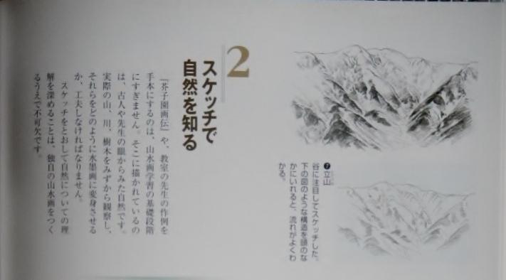 DSCN0417 (768x1024)