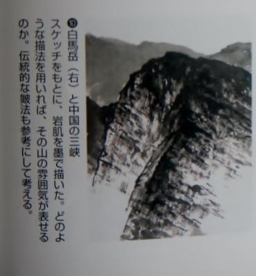 DSCN0419 (1024x768) - コピー