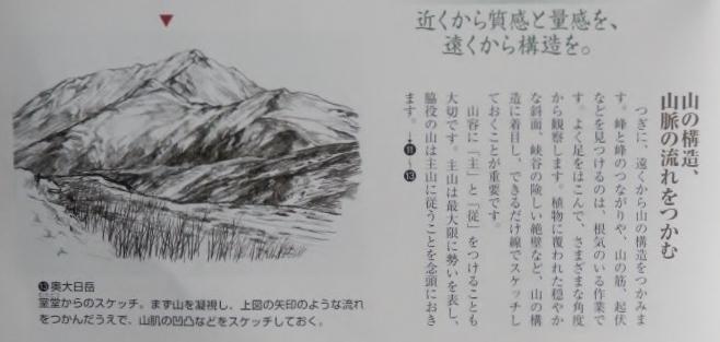 DSCN0420 (1024x768)