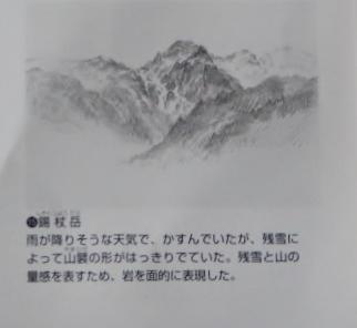 DSCN0424 (1024x768)