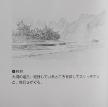 DSCN0432 (1024x768)