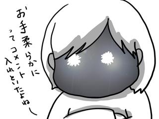 538.jpg
