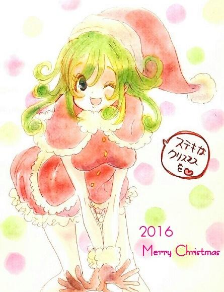 素敵なクリスマスを!
