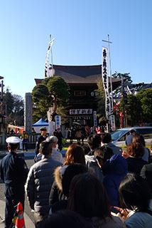 高幡不動2017.jpg