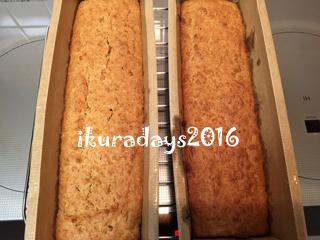 20161120_柿のケーキ