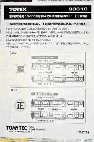 DSC_1225.jpg