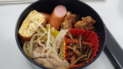 161109_Bento.jpg