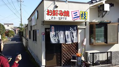161112_Bento01.jpg