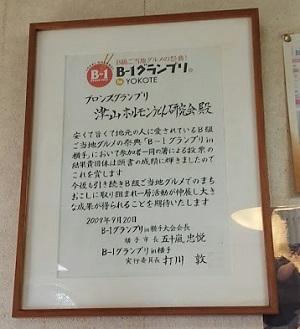 161112_Bento04.jpg